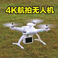 有摄像头的无人机拍照飞机高清专业四轴飞行器航拍高清GPS定位实时智能跟随遥控飞机航模