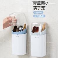 免打孔筷子置物架厨房带盖防尘筷子篓家用筷子筒快子收纳盒