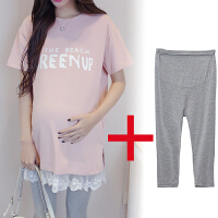 孕妇秋装套装时尚款2018新款孕妇t恤上衣连衣裙子秋季两件套卫衣