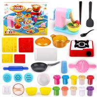 3d彩泥面条机压面机益智儿童橡皮泥模具工具套装粘土制作玩具