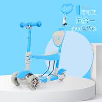 儿童滑板车3轮可坐摇摆车宝宝2-4岁滑滑车小孩三合一闪光轮扭扭车 奇格蓝 五合一/悍马轮