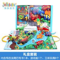 jollybaby 恐龙立体布书礼盒套装Dino Tails互动场景游戏布书趣味动物玩偶游戏垫新生婴儿抓握训练宝宝玩具0