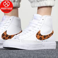 Nike/耐克女鞋新款高帮运动鞋舒适透气轻便耐磨休闲鞋板鞋DA8736-101