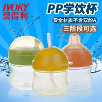 学饮杯塑料吸管杯宝宝吸管杯150ml喝水杯ADL 吸管式 颜色随机