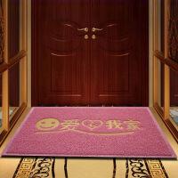 地毯门垫进门门厅防滑垫地毯脚垫环保PVC耐磨防水防滑丝圈地垫入户门垫