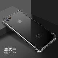 苹果iPhone8手机壳7Plus套8透明硅胶女男八iPhone7软壳7Pi8全包新款