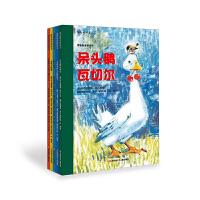 情智教育桥梁书(5册套装)