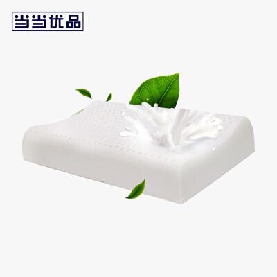 当当优品 买一赠一 进口天然乳胶枕 儿童平滑曲线枕头 43*25*6cm 2只装当当自营 适合0-8岁儿童 带透气孔 贴合颈部 抗菌防螨