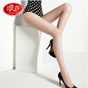 【全店满99减40】6条浪莎丝袜子女士超薄包芯丝绢感觉不加裆丝袜子