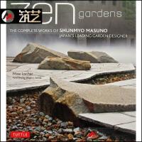 Zen Gardens 日式禅意花园 景观园林设计大师 ��野俊明 作品 图书