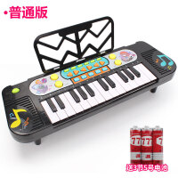 电子琴 儿童玩具宝宝早教音乐小钢琴小女孩玩具琴1-3-6岁 黑色电子琴电池版 彩盒装