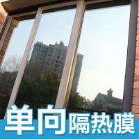 单向透视玻璃贴膜 隔热膜遮光窗口透视卧室窗户贴防晒隔热膜单向透视贴纸不反光镜面膜F 1