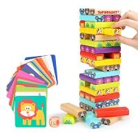 积木层层叠亲子桌游玩具动物叠叠乐儿童益智叠叠高抽抽乐