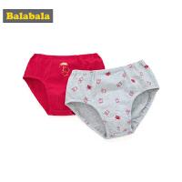 巴拉巴拉儿童短裤男童底裤三角棉儿童内裤男裤头棉小童宝宝两条装