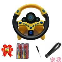 抖音同款小网红模拟副驾驶方向盘儿童仿真宝宝早教玩具0-1岁3玩具车 黄色360度方向盘+(电池+绑带) 底座吸盘抖音同