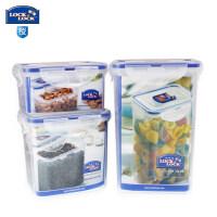 乐扣乐扣塑料保鲜盒套装密封透明家用多用途冰箱微波炉收纳储物盒 半透明