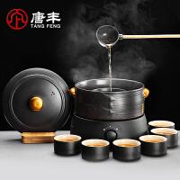 唐丰陶瓷描金煮茶器套装过滤煮茶碗普洱黑茶白茶烧茶器家用电陶炉