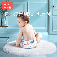 babycare超薄透气Air pro纸尿裤干爽尿裤弱酸新生宝宝尿不湿