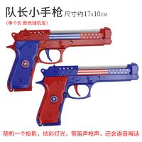 1-2-3岁小孩迷你投影电动枪声光男孩益智耐摔儿童玩具宝宝玩具枪 官方标配