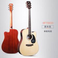吉他f700c单板民谣木吉他学生初学者入门男女款41寸电箱 电箱