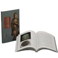 艺术与鉴藏・西雅图的艺术传奇---富勒的中国艺术品收藏