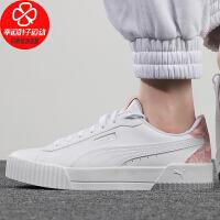 Puma/彪马女鞋新款低帮运动鞋厚底小白鞋舒适轻便休闲鞋板鞋375960-01