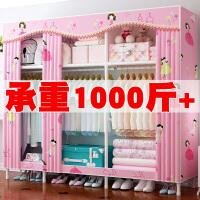 衣柜简易布衣柜子钢管加粗加固组装家用卧室收纳出租房用现代简约