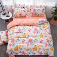 床单三件套床上用品学生宿舍1.2m单人床纯棉被套女生被单单件1.5m 乳白色 花影重重