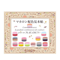 马卡龙配色样本手帖 マカロン配色�本帖 进口日文原版 配色设计 平面设计