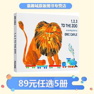 吴敏兰英文原版绘本0 3岁 123到动物园 1 2 3 to the Zoo 艾瑞卡尔经典纸板书 数数绘本 Eric Carle