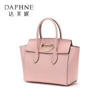 Daphne/达芙妮夏季款时尚纯色商务通勤翅膀包手提包女