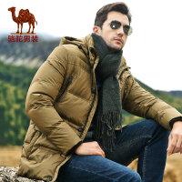 【领券满399减200】骆驼男装 男士可脱卸帽长款羽绒服 商务休闲格子加厚羽绒服男