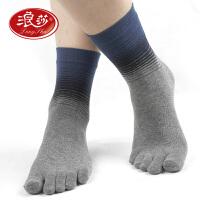 【全场满199减100】6双浪莎男袜子男士精梳棉五指袜男袜透气棉袜运动袜中筒五趾袜