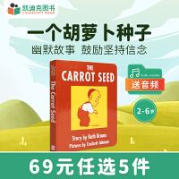 原版英文 The Carrot Seed Board Book 胡萝卜种子撕不破纸板书2-6岁初级英语启蒙绘本美国进口