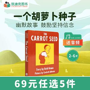 #原版英文 The Carrot Seed Board Book 胡萝卜种子撕不破纸板书2-6岁初级英语启蒙绘本美国进口百本必读好书