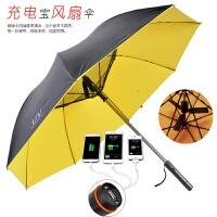 太阳伞带风扇 带风扇的太阳伞电扇usb充电池防晒晴雨伞双人遮阳黑胶伞B 柠檬黄-胶在外面 风扇伞