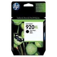 HP惠普920XL大容量黑色墨盒 HP920XL黑色墨盒 CD975AA 原装正品 适用于 HP Officejet