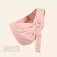 婴儿背巾背带西尔斯横抱式背巾儿哄睡育儿哺乳背巾