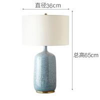 【品牌特惠】美式台灯卧室床头创意蓝色陶瓷客厅台灯中式复古样板房创意床头灯 水蓝色