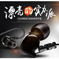 运动耳机跑步线控带麦重低音入耳耳塞苹果安卓小米通用耳机