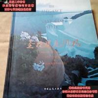 【二手旧书9成新】圣托里尼风格9787112127825