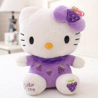 大号hello kitty公仔毛绒玩具哈喽kitty凯蒂猫布娃娃女生生日礼物