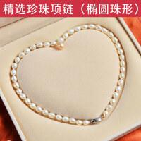 母亲节礼物实用送妈妈40岁送长辈岳母婆婆女老师生日礼物特别520情人节