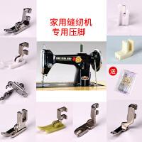 老缝纫机零件 老式家用缝纫机锁边器压脚脚踏零配件卷边套装老式压脚A 一套