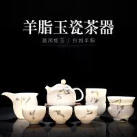 【新品】白瓷功夫茶具套装 陶瓷茶壶盖碗家用办公室精品羊脂玉定LOGO 墨韵悠然(茶壶套装) 羊脂玉瓷