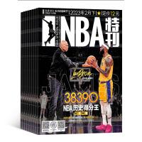 NBA特刊(1年共24期)订阅全年杂志2019年11月起订 杂志铺