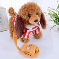 电动毛绒牵绳狗 会动会走的小狗 机器音乐狗 电动毛绒玩具狗