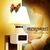 插电led遥控开关小夜灯迷你节能婴儿睡眠喂奶柔光创意卧室床头灯