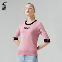 【2件3折 叠券预估价:63.1元】2020 初语秋装新款 时尚休闲撞色拼接字母提花五分袖毛衣
