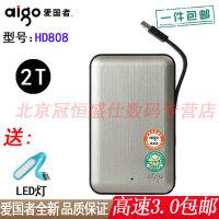 【支持礼品卡+送LED灯包邮】爱国者aigo HD808 2T 移动硬盘 2TB 2.5寸高速USB3.0 智能接口识别